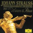 J. Strauss: Best of Waltzes & Polkas/Wiener Philharmoniker