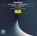 シェーンベルク&ウェーベルン:室内楽作品集/LaSalle Quartet