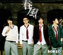 春風/BON'Z