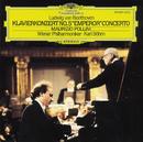 ベートーヴェン:ピアノ協奏曲第5番<皇帝>/Maurizio Pollini, Wiener Philharmoniker, Karl Böhm