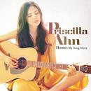 Home ~My Song Diary/Priscilla Ahn