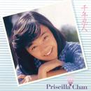 Back To Black Series - Qian Nian Lian Ren (Ri Yu) - Priscilla Chan / Shao Nu Za Zhi/Priscilla Chan, Le Min Chen, Zhi Shan Li