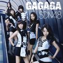 GAGAGA/SDN48