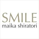 Smile/白鳥マイカ