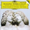 プロコフィエフ:「ロメオとジュリエット」ハイライト/Boston Symphony Orchestra, Seiji Ozawa