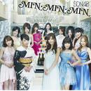 MIN・MIN・MIN/SDN48