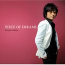 PIECE OF DREAMS/崎谷健次郎