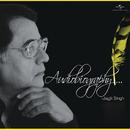 Audiobiography - Jagjit Singh/Jagjit Singh