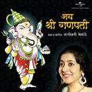 Jai Shri Ganpati (Album Version)/Sanjivani Bhelande
