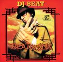 BEAT的遊戯/DJ BEAT