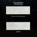 シェーンベルク&シューベルト:ピアノ作品集/Thomas Larcher