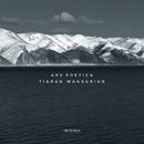 Mansurian: Ars Poetica/Armenia Chamber Choir, Robert Mlkeyan