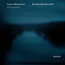 弦楽四重奏曲集/Rosamunde Quartett