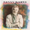 They Don't Make Them Like They Used To/Kenny Rogers