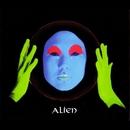 ALIEN/アルファ