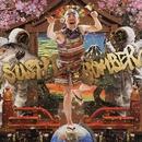 SUSHI BOMBER/アルファ