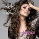 Alérgico (feat. Noel Shajris)/Anahí