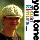 YOU-TONE/木村充揮