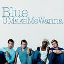 U Make Me Wanna/ブルー