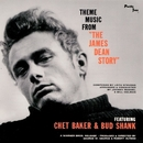 The James Dean Story: Music From The Motion Picture/Bud Shank