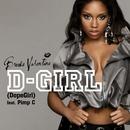 D Girl/Brooke Valentine