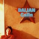 DALIAN/CALIN