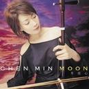 MOON -月亮心-/チェン・ミン
