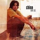Um So/China