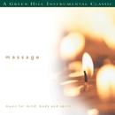 Sound Therapy: Massage/David Lyndon Huff