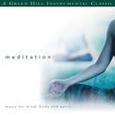 Sound Therapy: Meditation/David Lyndon Huff