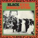 Blackbyrd/Donald Byrd, Kenny Burrell