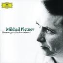 Mikhail Pletnev - Hommage à Rachmaninov/Mikhail Pletnev