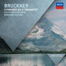 ブルックナー:交響曲第4番/Concertgebouw Orchestra of Amsterdam, Bernard Haitink