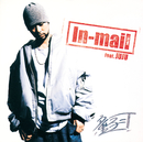 In-mail feat.JUJU/童子-T