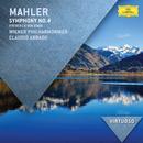 Mahler: Symphony No.4/Frederica von Stade, Wiener Philharmoniker, Claudio Abbado
