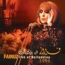 Live At Beitedienne (Vol.1 & 2)/Fairuz