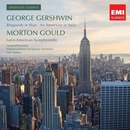 Gershwin: Rhapsody in Blue, Etc/Felix Slatkin
