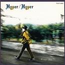 Hyper / Hyper+1/伊藤 銀次
