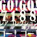 レア コレクション オブ ゴー!ゴー!/GO!GO!7188