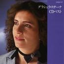 CDベスト・シリーズ グラシェラ・スサーナ・CDベスト/グラシェラ・スサーナ
