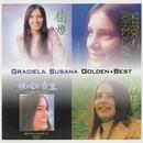ゴールデン☆ベスト GRACIELA SUSANA/グラシェラ・スサーナ