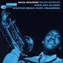 Soul Station (The Rudy Van Gelder Edition)/Hank Mobley