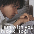 I am with you/東儀秀樹