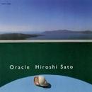 ORACLE/佐藤 博