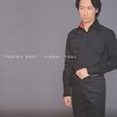 TOGISM 2001/東儀秀樹