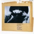 マルサの女 (オリジナル・サウンドトラック)/本多俊之