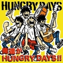俺達がHUNGRY DAYS!!/HUNGRY DAYS