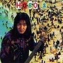 HOBO/田中一郎