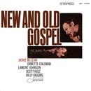 New And Old Gospel/Jackie McLean