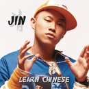 Learn Chinese/Jin